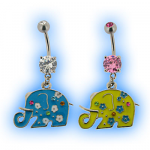Coloured Elephant Belly Bar